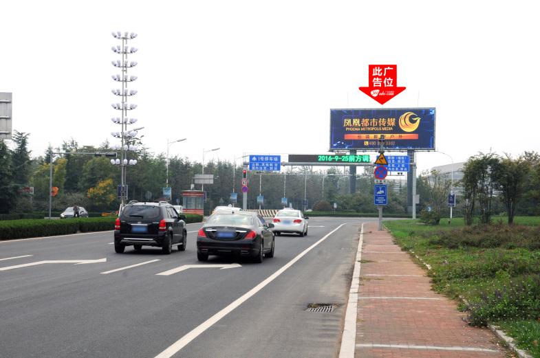 青岛流亭国际机场迎宾路入口处