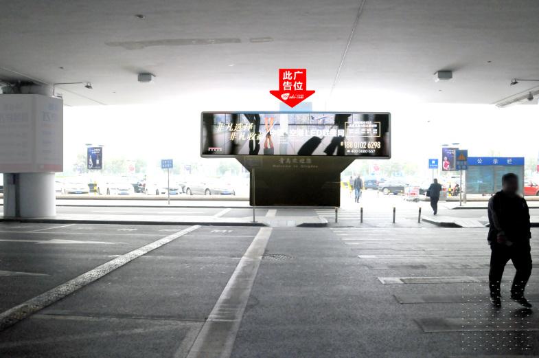 青岛流亭国际机场航站楼入口处